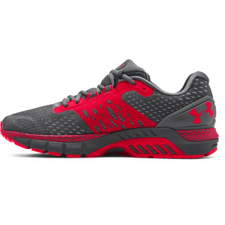 Men's UA HOVR™ Guardian 2 Running Shoes