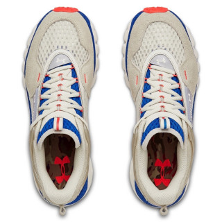 Unisex UA HOVR™ Summit PRDS Camo Shoes