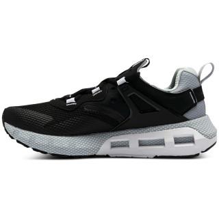 Men's UA HOVR™ Mega MVMNT Sportstyle Shoes
