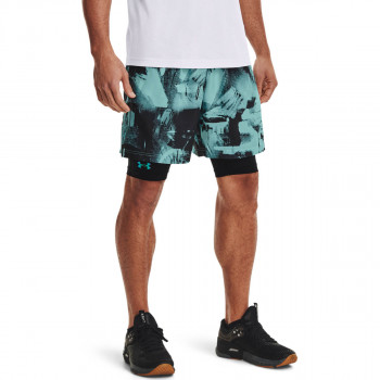 Men's UA Adapt Woven Shorts
